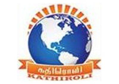 Kathiroli